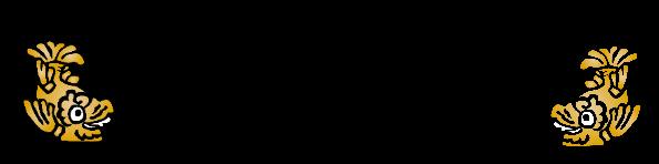 名古屋スポット