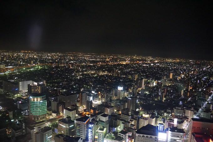 名古屋マリオットアソシアホテルからの景色