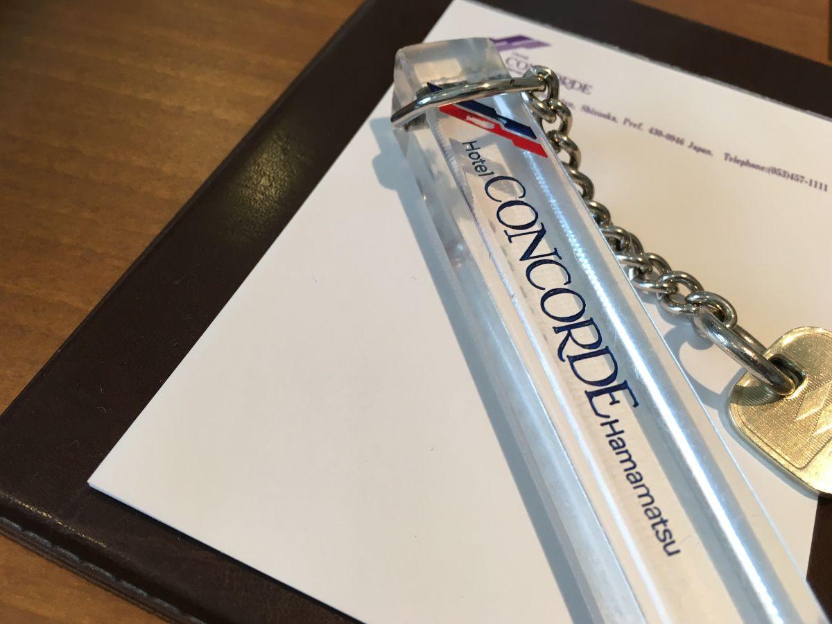 ホテルコンコルド浜松の鍵